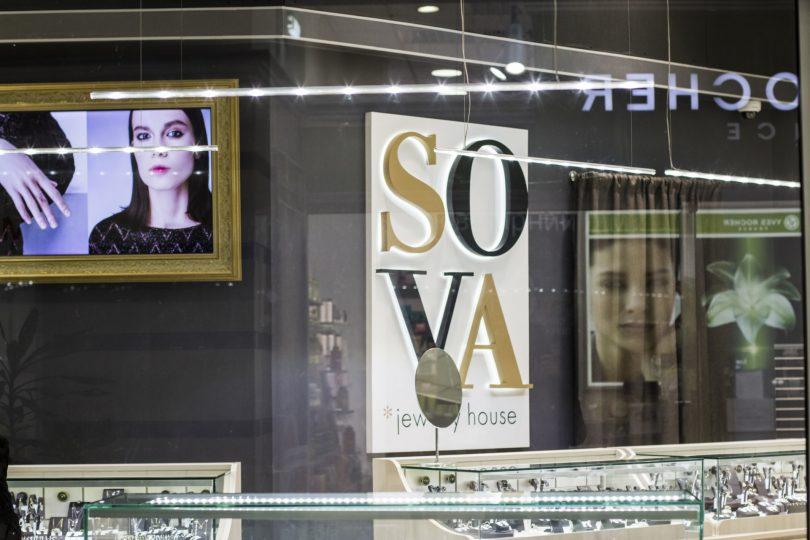 Ювелірний бренд SOVA відкриє магазин в миколаївському ТРЦ City Center