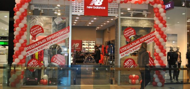 New Balance вдвое увеличит площадь магазина в ТРЦ Sky Mall ... c86a5c7080450
