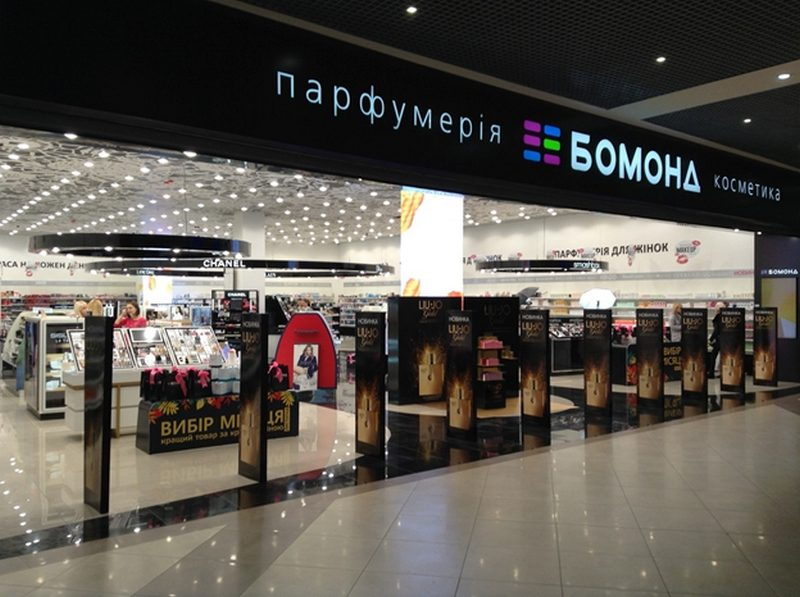 Бомонд планирует открыть еще два магазина до конца года  в Киеве и Днепре b75ecc3e9b08b