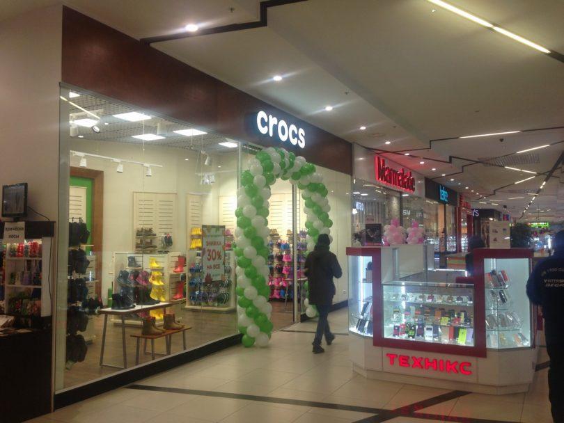 Монобрендовый магазин Crocs открылся в запорожском ТРК City Mall 905dc9b30d974