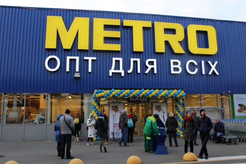 METRO Cash&Carry Ukraine запустила пілотний проект інтерактивної взаємодії з клієнтами
