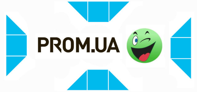 В октябре Prom.ua впервые обогнал по трафику Rozetka.ua