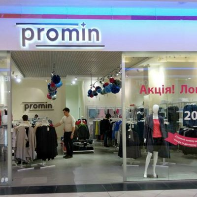 Promin – монобрендовий магазин одягу – відкрито в ТРЦ РайON