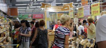 Найбільші FMCG-мережі України по товарообігу в 2016 році