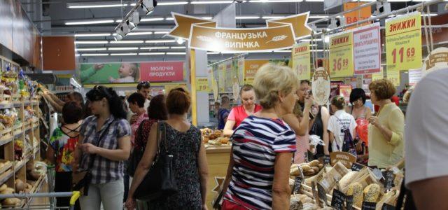 Крупнейшие FMCG-сети Украины по товарообороту в 2016 году