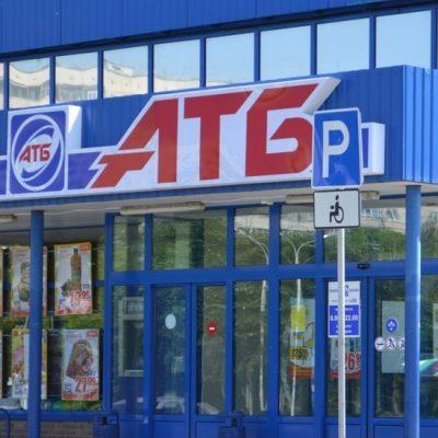 АТБ у перший тиждень січня відкриває два нові магазини