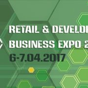 6-7 квітня 2017 року: RETAIL&DEVELOPMENT BUSINESS EXPO – 2017