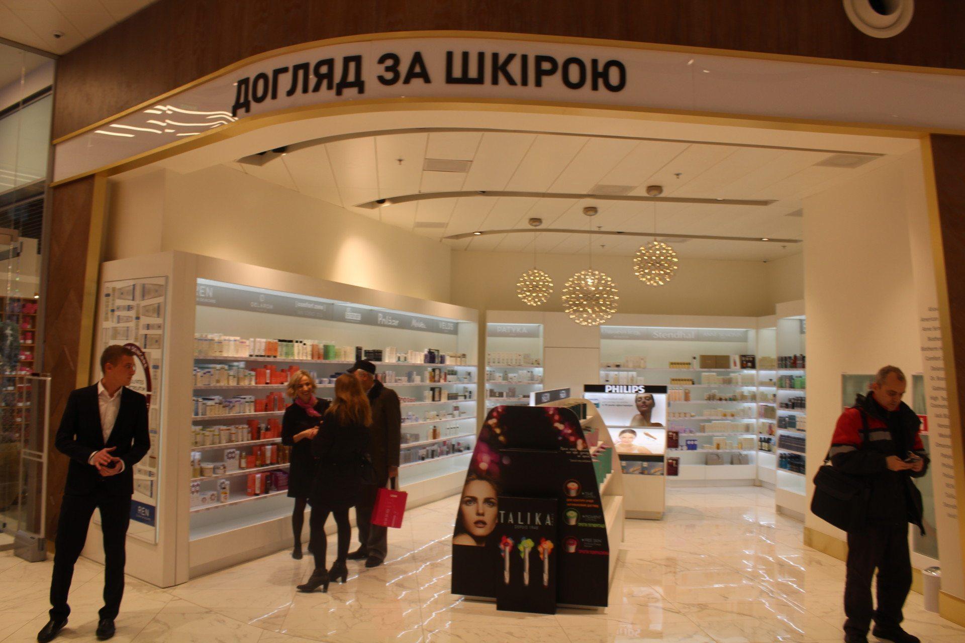 33238b68155b Что касается ассортимента, то в Центральном универмаге Бомонд сделал акцент  на эксклюзивно представленных в Украине брендах, либо же эксклюзивных  линиях уже ...