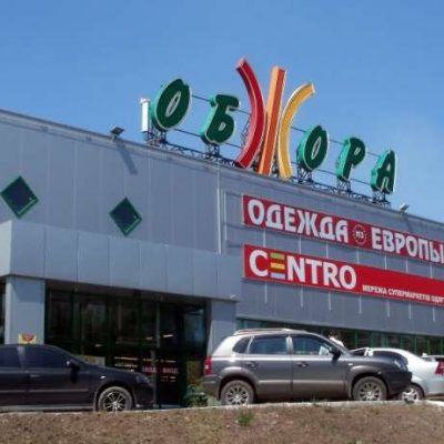 У справі про фінансування ДНР заарештований бухгалтер торгової мережі Обжора – ЗМІ