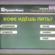 Біс паніки: як користувачі соцмереж жартували про націоналізацію Приватбанку