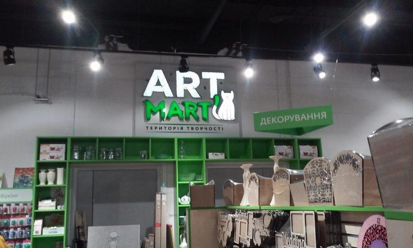 Ольга Приступчук, ART MART: В 2017-м будем открывать магазины в городах-миллионниках