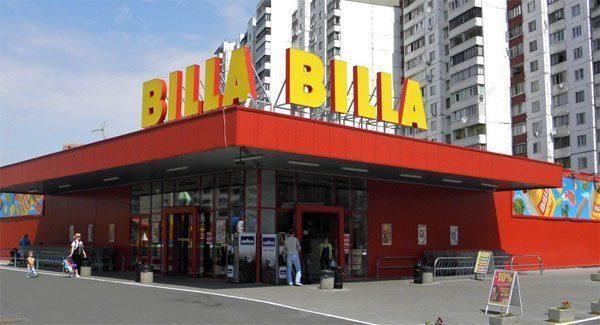 Billa продала магазины в Харькове