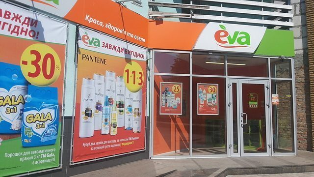 EVA відкрила два нові магазини ... 446b893bc09d5