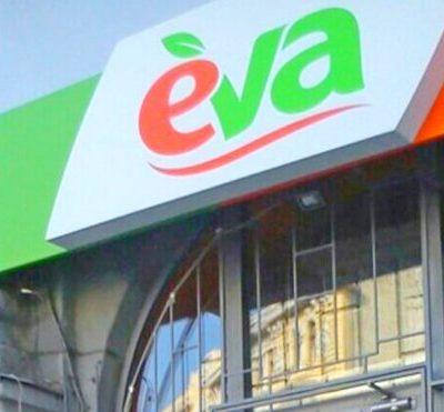 EVA відкрила 450-й магазин в Україні