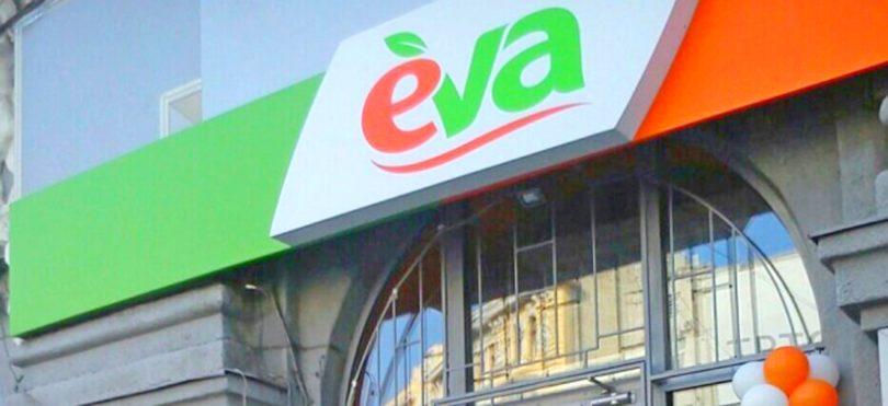 EVA відкрила 450-й магазин в Україні  e4055f23be08d