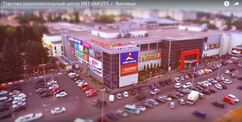 Андрей Андреев, ТРЦ Мегамолл: На паузы у нас нет времени (+ фотообзор ТРЦ)