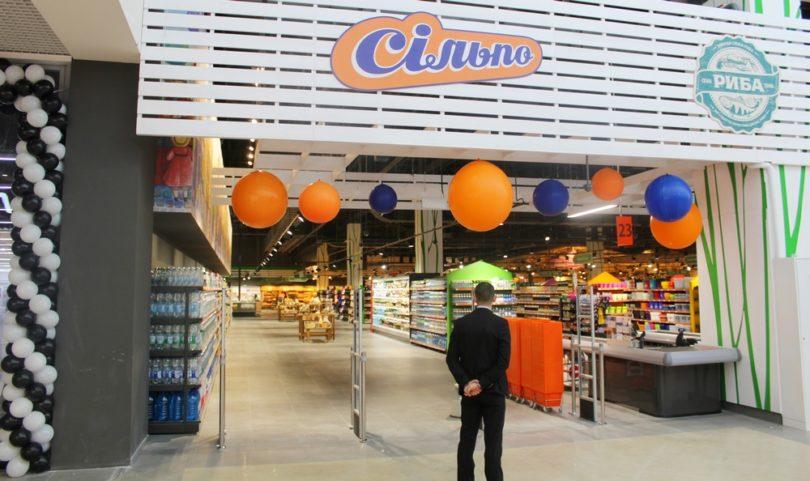 27 грудня новий супермаркет компанії відкрився в столичному районі  Виноградар за адресою вулиця Ярослава Івашкевича 116954a631cbd