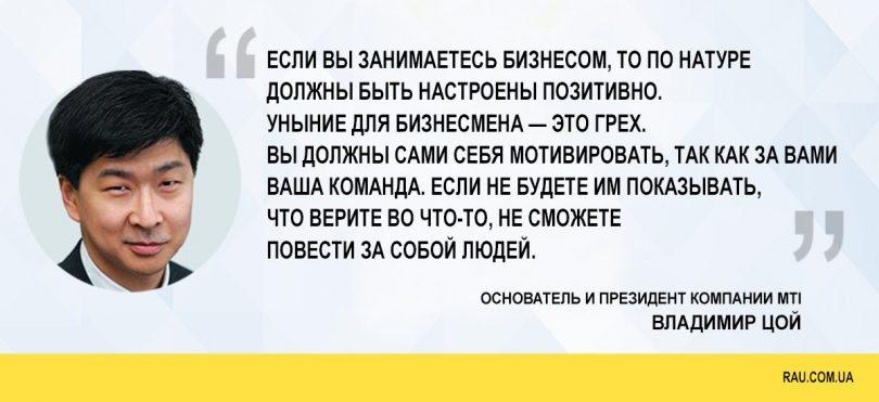 13 знаковых цитат украинских ритейлеров и девелоперов в 2016 году