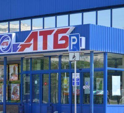 АТБ відкрив новий магазин у Львівській області