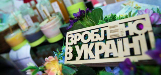 Своя рубашка: прогнозы и ожидания-2017 для made in Ukraine