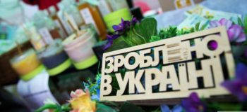 7 простих кроків до експорту українського одягу та взуття в ЄС
