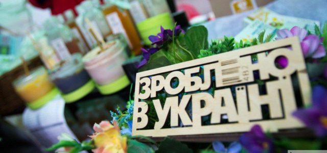 7 простых шагов к экспорту украинской одежды и обуви в ЕС