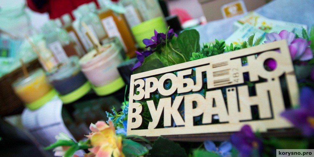 7 простих кроків до експорту українського одягу та взуття в ЄС e50df62115aba