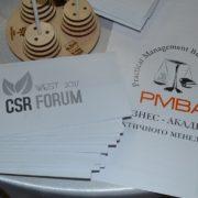 На Форуме в Луцке обсуждали влияние корпоративной социальной ответственности на бизнес-показатели