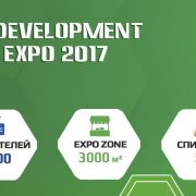 Программа RDBExpo: все дни, все активности, все сессии