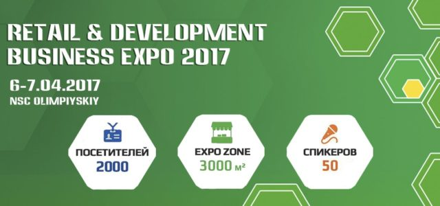 Programm of RDBExpo: all days, all activities, all sessions