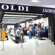 Ровенский льнокомбинат планирует открыть 10 магазинов Goldi в 2017 году