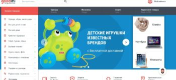Фокус не вдався: чому EVO закрила маркетплейс Goodini.ua