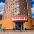 Таврия В открывает новый супермаркет в Хмельницком