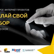 Ukrainian E-commerce Expert проводит конкурс среди украинских интернет-магазинов E-Awards 2017