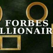 Рейтинг Forbes: топ-10 самых богатых ритейлеров мира