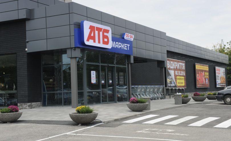 АТБ на время карантина вводит час покупок для людей пожилого возраста
