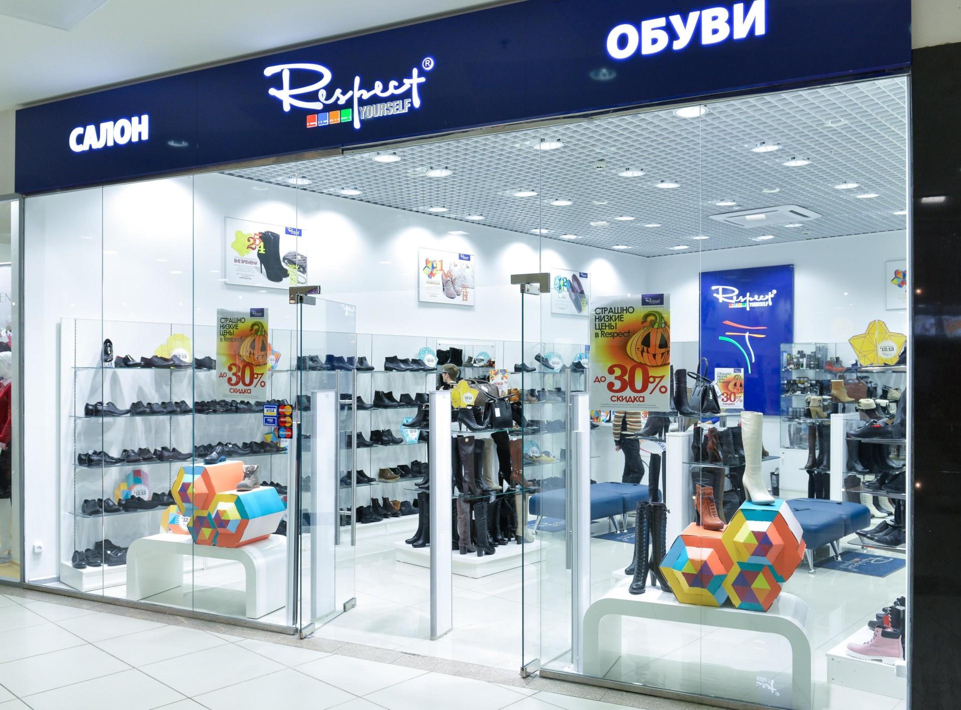 Салон взуття Respect відкриється в харківському ТРЦ Французький бульвар  b907108397287