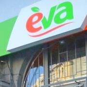 EVA открыла пять новых магазинов