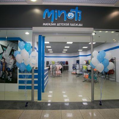 Магазин англійського бренду MINOTI відкрився в харківському ТРЦ Караван aa2cc91929ce6
