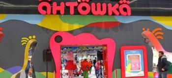 Люмерський формат: мережа Антошка відкрила флагман у Lavina Mall (фоторепортаж)