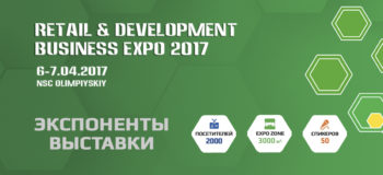 RDBExpo-2017 exhibitors list