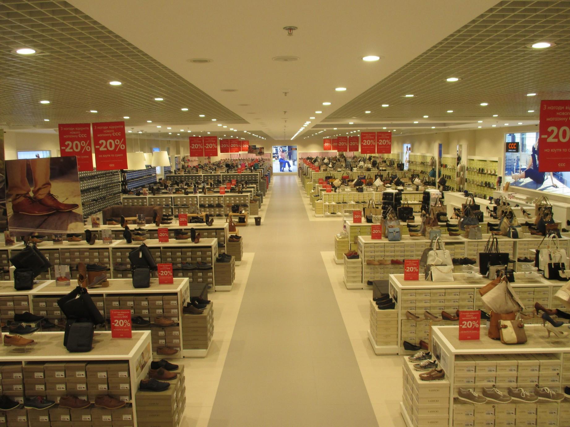 Польский бренд ССС открыл первый магазин в Киеве  fdbbd6e6e53fb