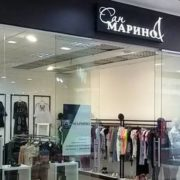 Магазин Сан Марино открыт в криворожском ТРК Солнечная Галерея