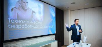 Володимир Піддубний, Спортмастер: Технологічне безробіття неминуче