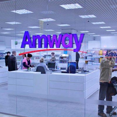 Доброї дороги  як виглядає найбільший у Європі центр Amway (фоторепортаж) fcd1cf3ba394c