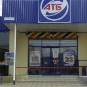 Сеть АТБ пополнится тремя новыми магазинами во Львове