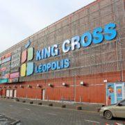 Мария Патер, ТРЦ King Cross Leopolis: Открытие новых ТРЦ во Львове — это положительный фактор