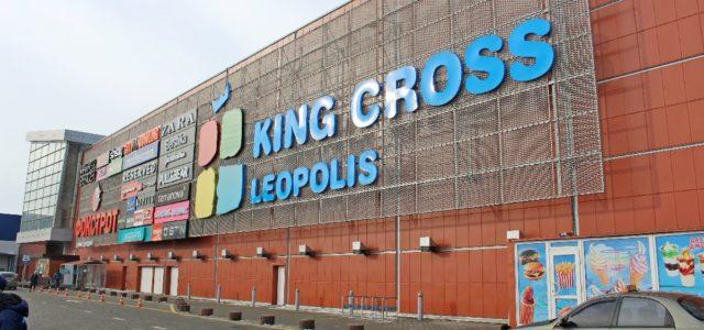 Марія Патер, ТРЦ King Cross Leopolis: Відкриття нових ТРЦ у Львові – це позитивний фактор
