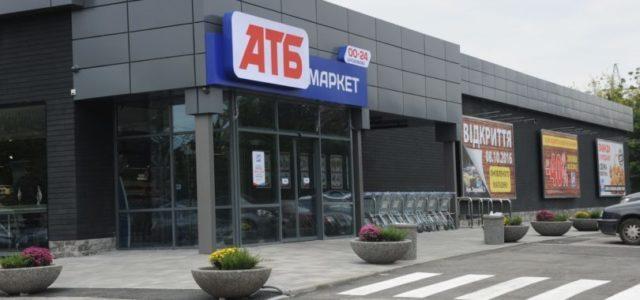 АТБ открывает новый магазин в Чернигове