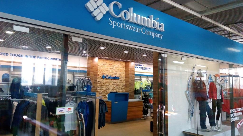 Мережа франчайзингових магазинів Columbia в Україні зросла до 25 торгових  точок  4d79991734149